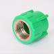 PPR Female Adapter Socket 32mm