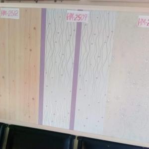 PVC Ceiling Heavy 2512